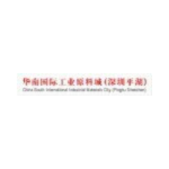 China South International Industrial Material City