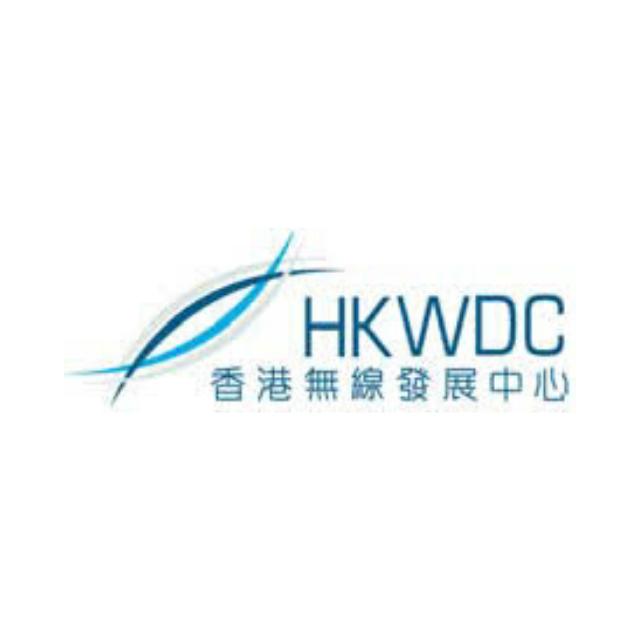 HKWDC
