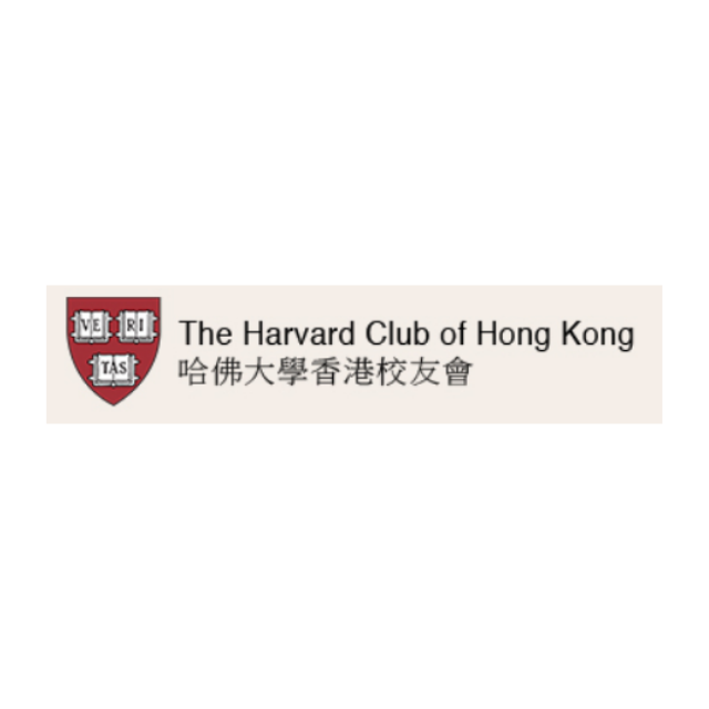 The Harvard Club of Hong Kong